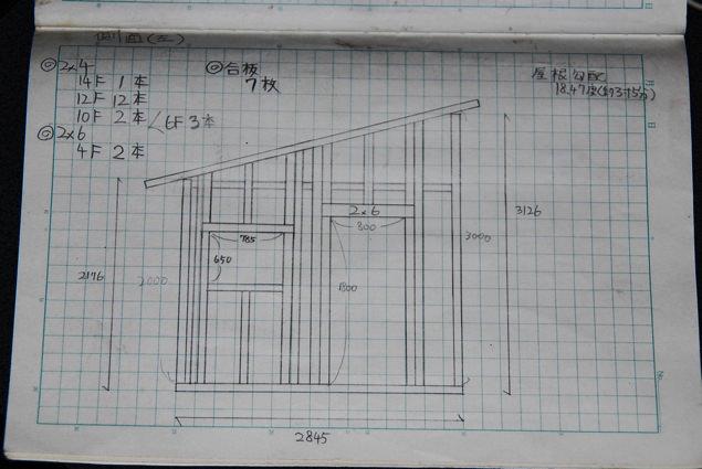 小屋暮らし・設計図_側面(左)