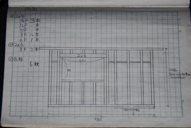 小屋暮らし・設計図_背面