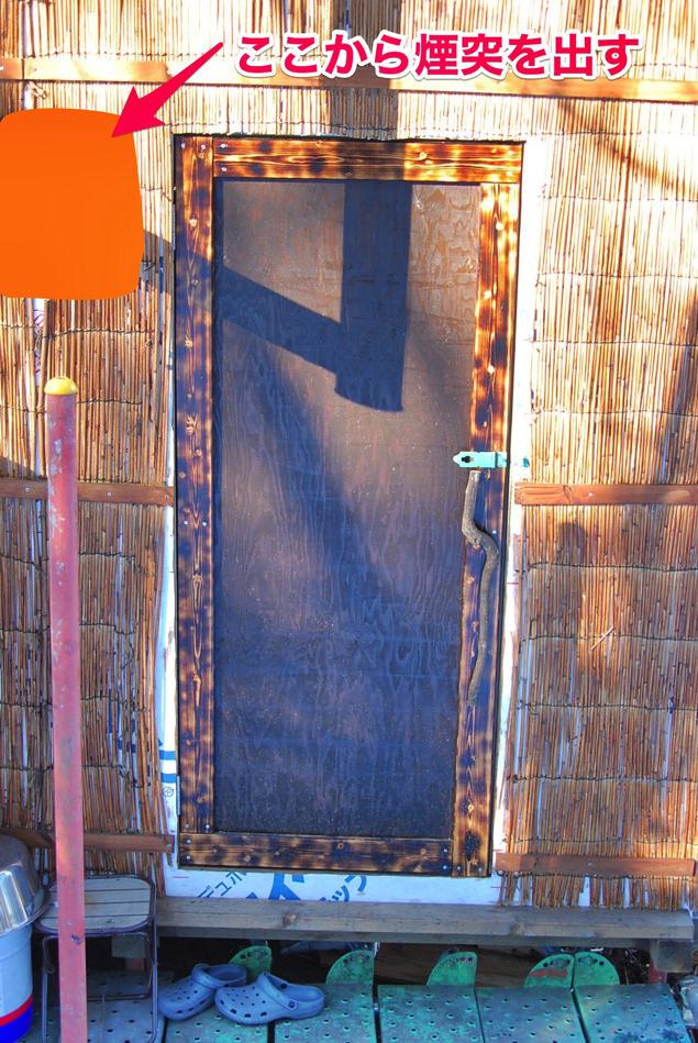 小屋暮らし・玄関ドア
