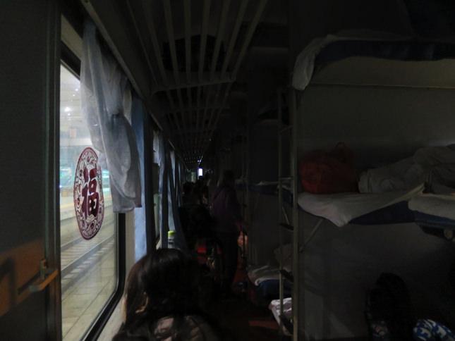 中国の長距離列車