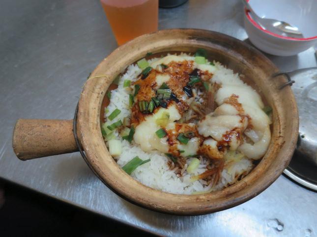 香港の炊き込みご飯