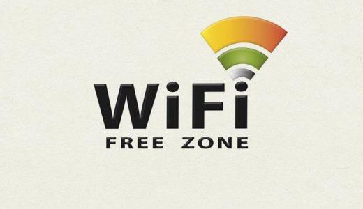 タウンWiFiアプリを使ってログインが必要なフリーWi-Fiを使い倒す