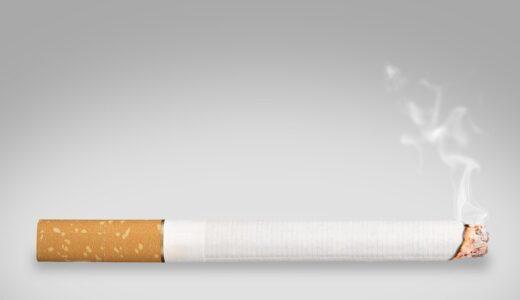 タバコ株から配当金!配当金の累計が10万円を突破しました。