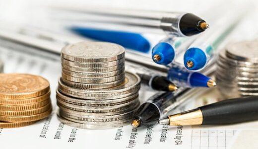 【朗報】生活費1ヶ月分の所得税が還付されました!
