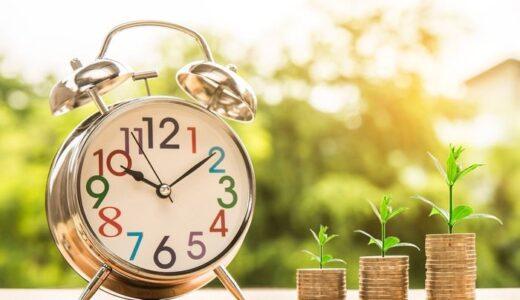 これからは楽天証券にて毎月5万円の積立投資をしてポイントを獲得していきます。