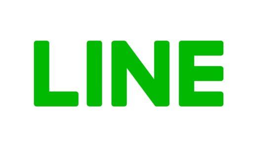 【ポイ活】LINE証券とLINE  FXで合計9,000円相当をローリスクでゲットする方法