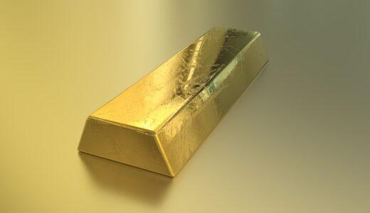 ゴールドと債券投資、はじめました。