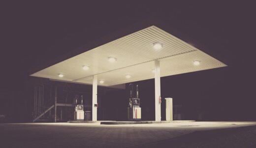 たかがガソリン、されどガソリン。